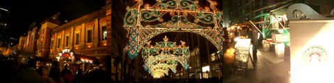 ミレナリオ2005.jpg